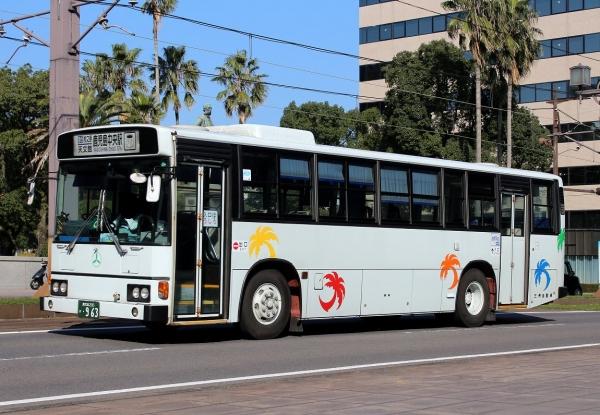 鹿児島200か・963
