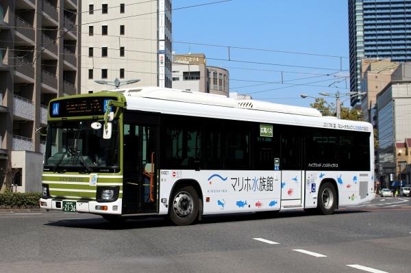 広島200か2136 64921