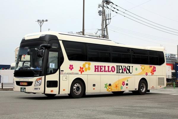 福岡200く8888