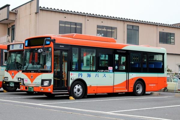 京都230う・・11
