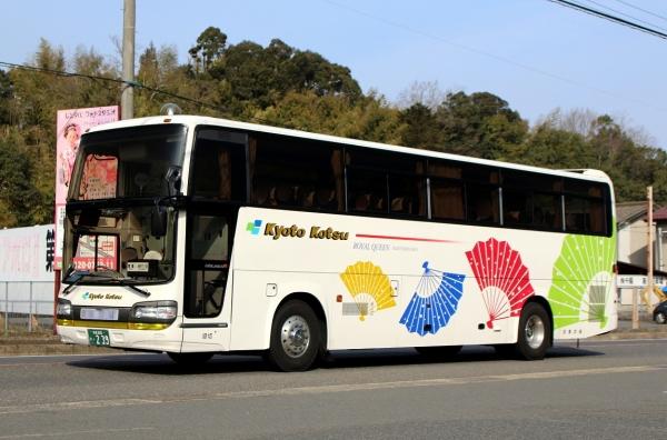 京都200か・239