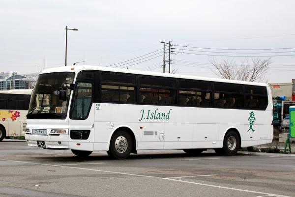 福岡200か3521