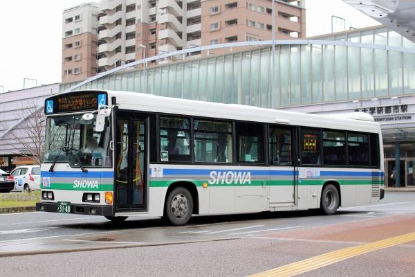 福岡200か3148