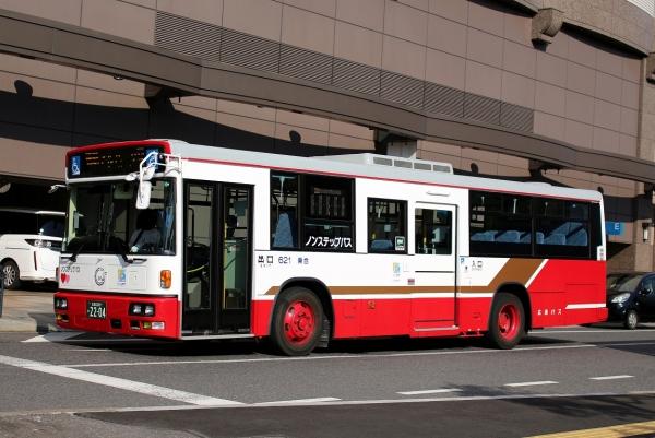 広島200か2204 621