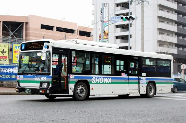 福岡200か3510