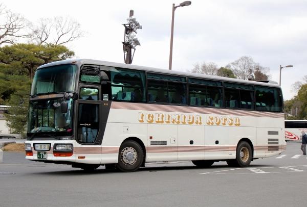 山梨230あ・138