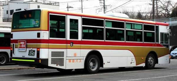 s-Yokoham3343 H1179