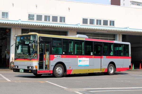 横浜200か3590 H1284