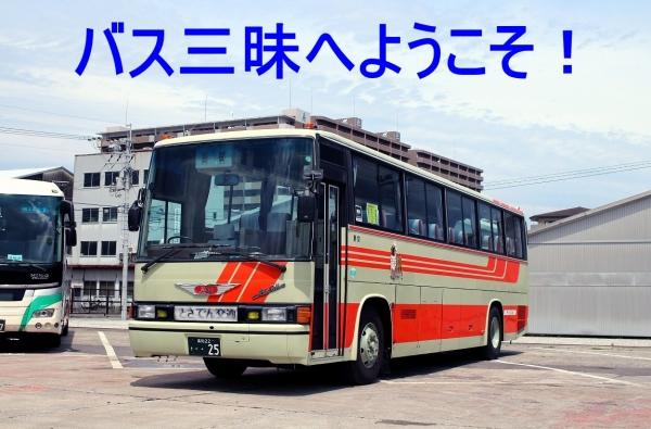 s-Koti25F IMG_4666