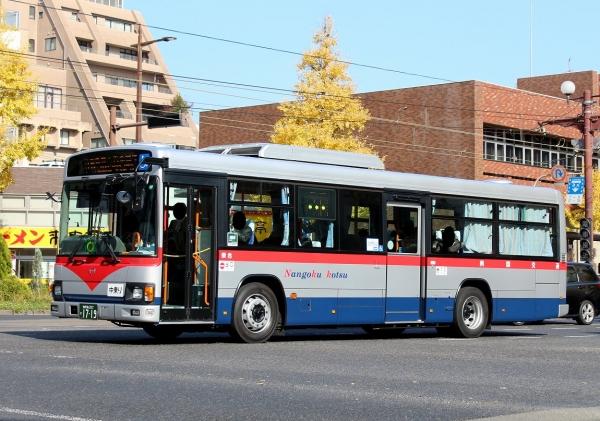鹿児島200か1719