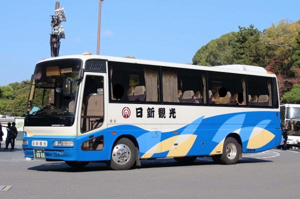 成田237く8888