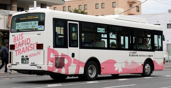s-Mito1409B.jpg