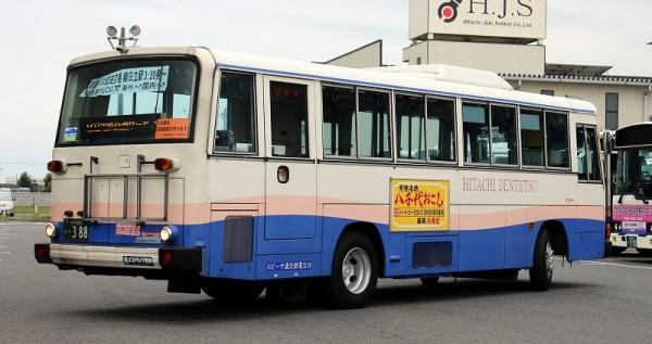 s-Mito388B.jpg
