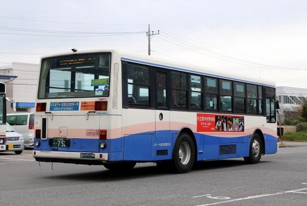 s-Mito752B.jpg