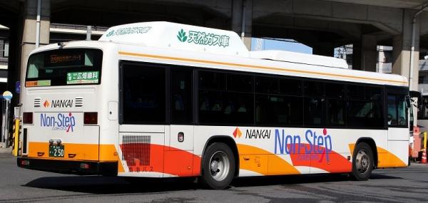 s-Sakai250B.jpg