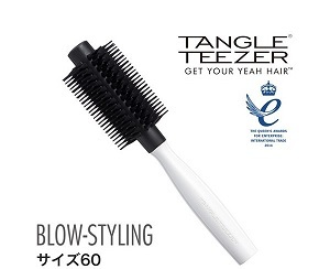 tangleteezer_4589485734779.jpg
