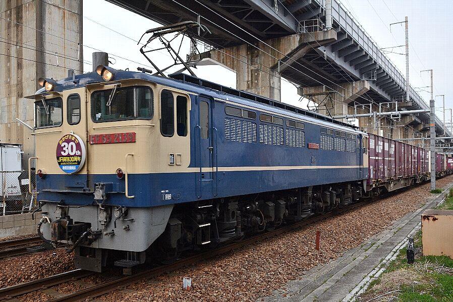 EF65-2139-75-2017-03-25-1.jpg