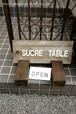 ごはんとおやつ SUCRE TABLE◇看板