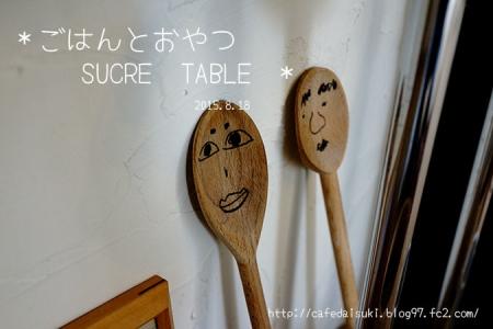 ごはんとおやつ SUCRE TABLE◇店内