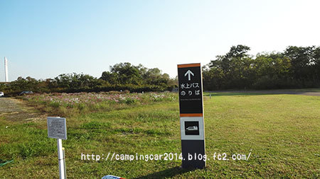 1611-furusato-5.jpg
