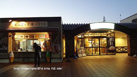 1611-ishiuchi-2.jpg