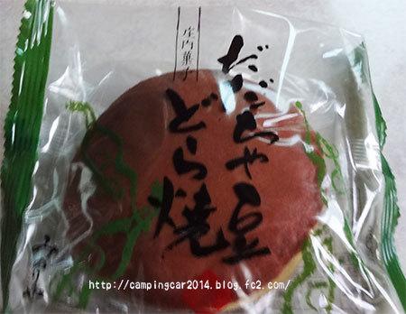 1611-ishiuchi-4.jpg