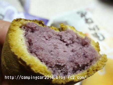 1611-kamisato-3.jpg