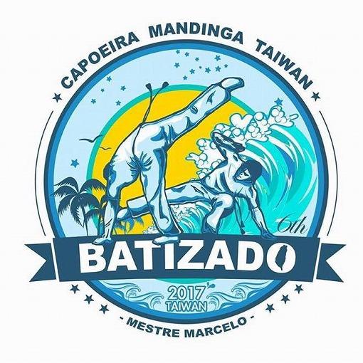 Capoeira Mandinga TAIWAN Batizado 2017