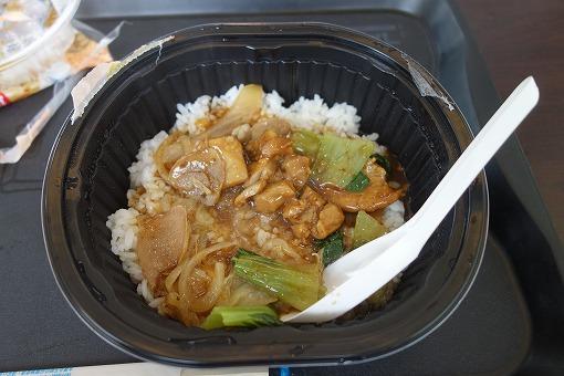 鶏肉ショウガ何とか飯