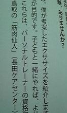 moblog_7a7db379.jpg