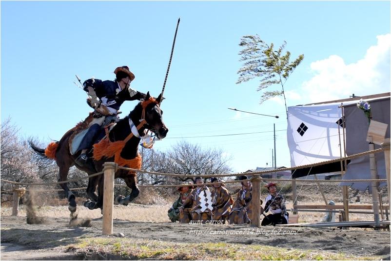 20170211yaho004.jpg