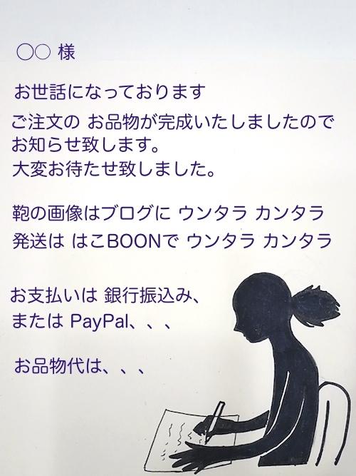 IMG_8809_201702221916032eb.jpg
