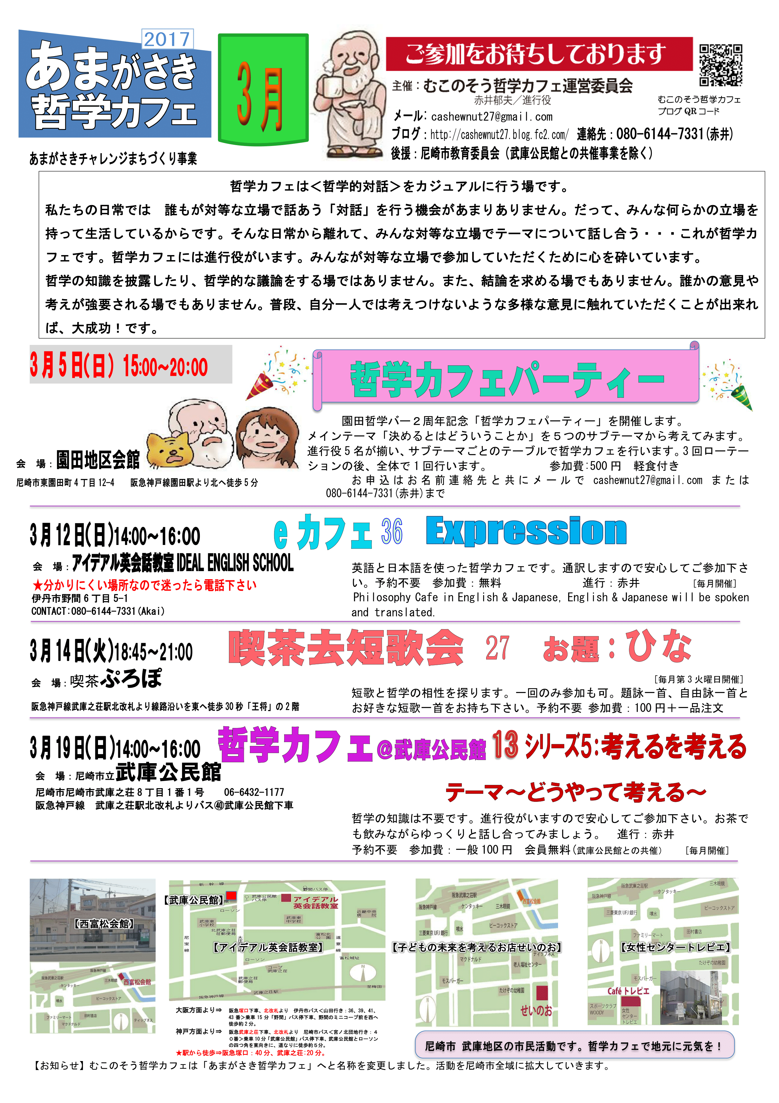 01703ポスター