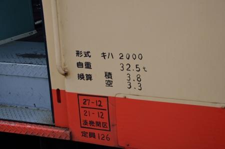 DSC_4504.jpg