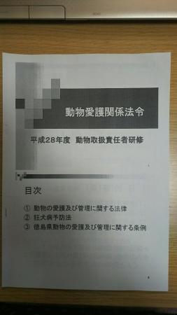 DSC_2027.jpg