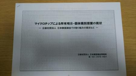 DSC_2028.jpg