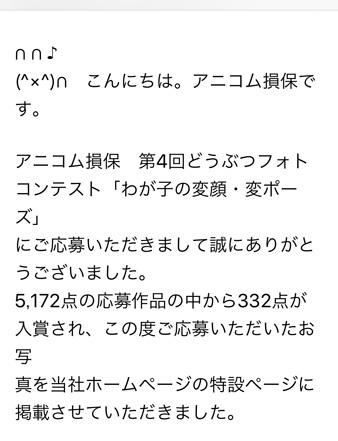 20170321 (1)