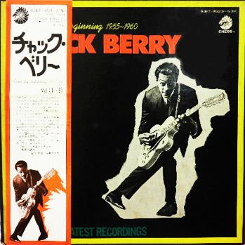 chuck berry from the beginning 1955-1960