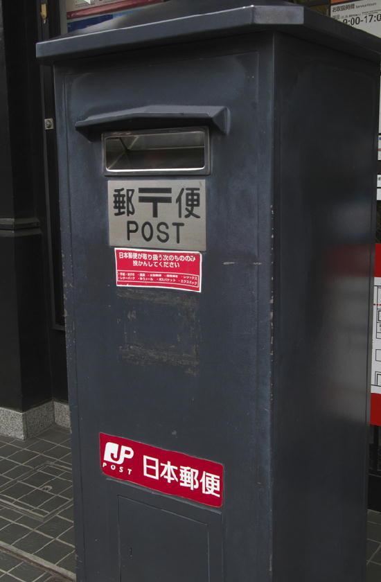 ポスト-893