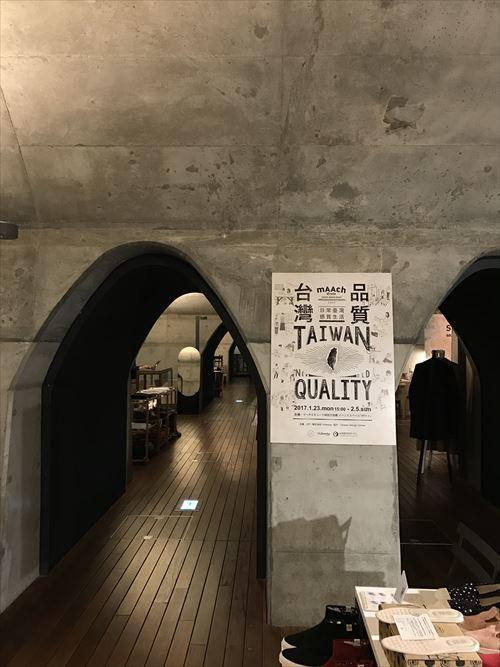 ゆうブログケロブログ台湾品質とむぎとオリーブ (2)