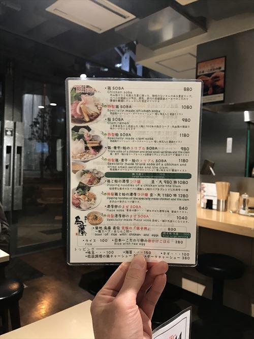 ゆうブログケロブログ台湾品質とむぎとオリーブ(4) (1)