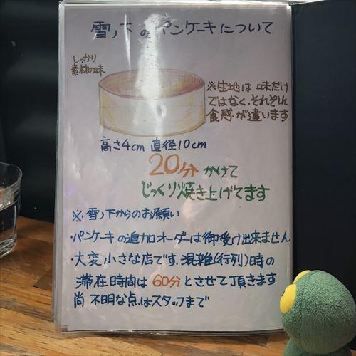 ゆうブログケロブログ雪ノ下銀座 (1)