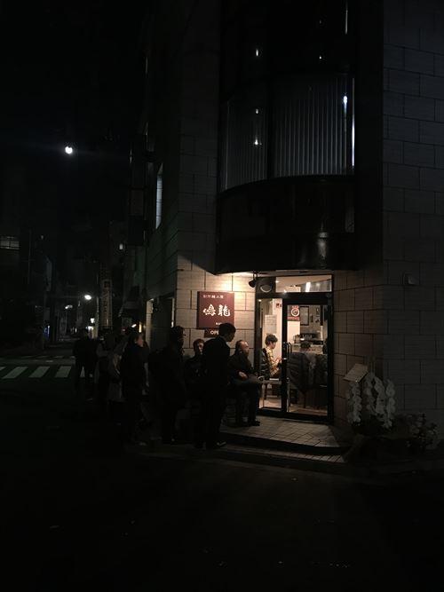 ゆうブログケロブログ鳴龍 (4)