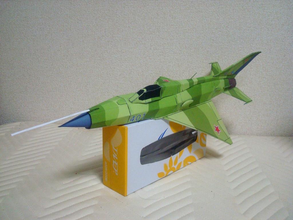 MiG-21_Fishbed.jpg