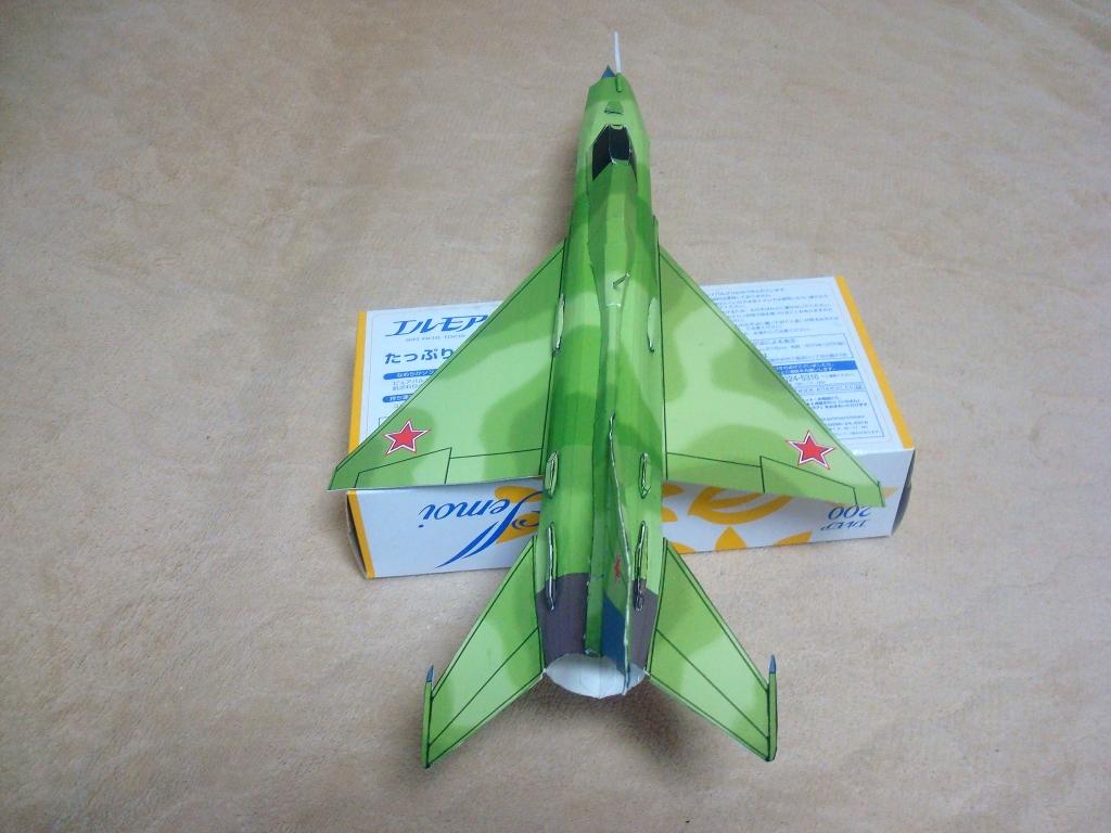 MiG-21_Fishbed_top2.jpg