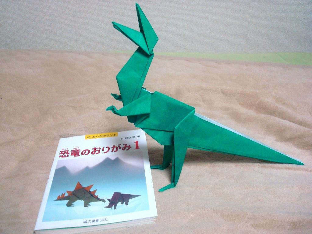 Origami-41.jpg
