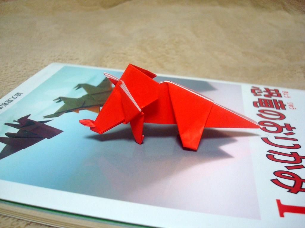 Origami-42.jpg