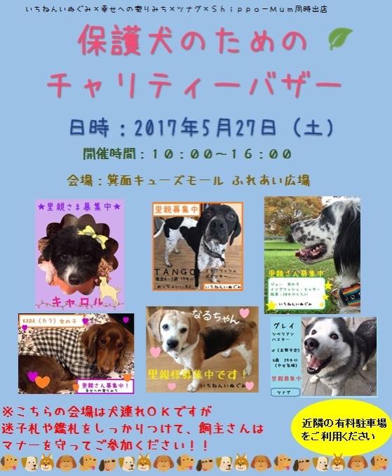 fc2blog_20170417021815708.jpg