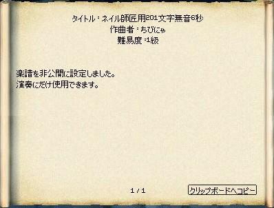 14完成楽譜