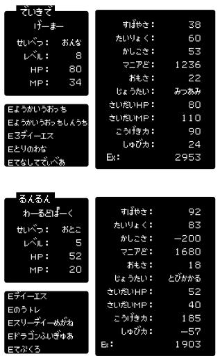 Lv8-status_1.jpg